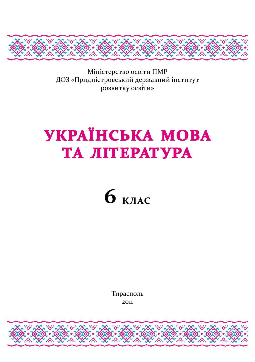 Экономика 6 класс гдз м.в сивов научный редактор