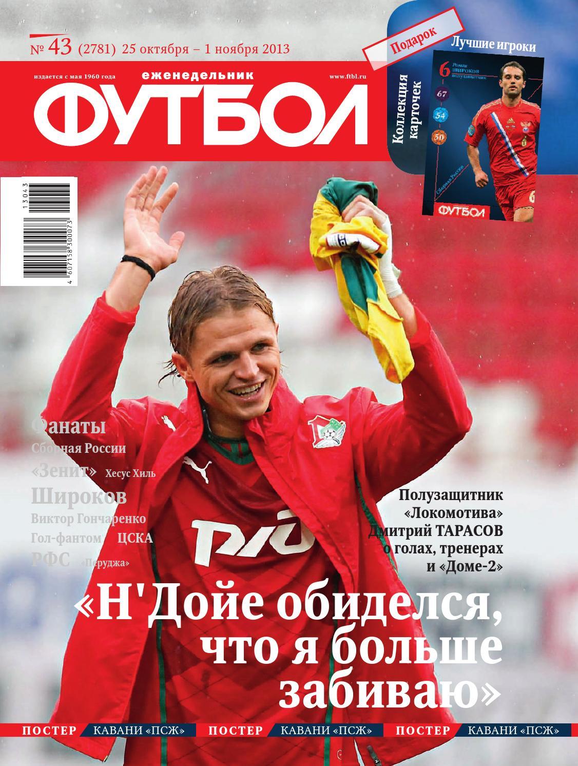 Официально: Чагаев принял решение повесить перчатки на гвоздь