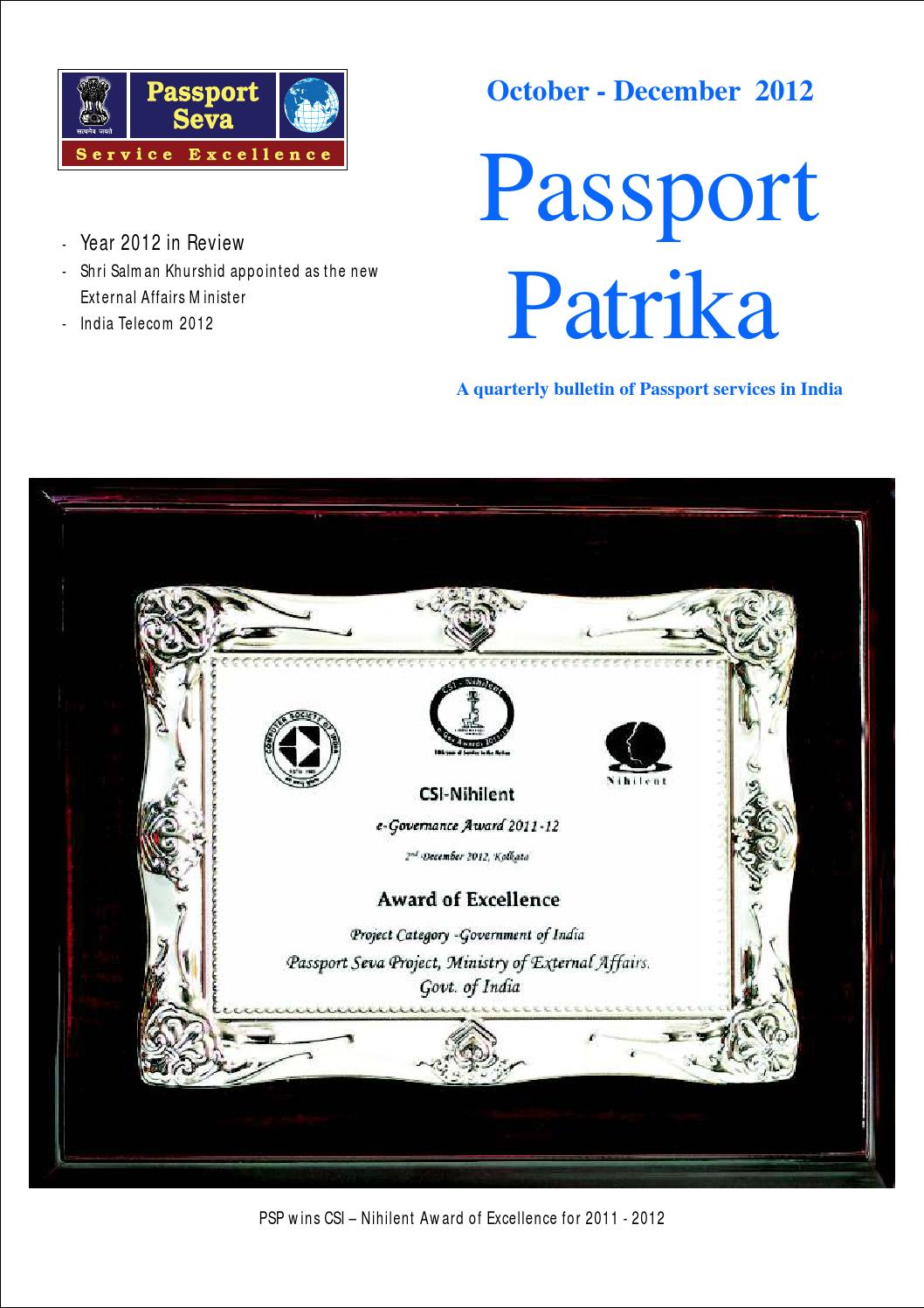 Passport Patrika | October - December 2012