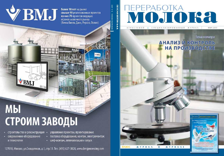 Паяный теплообменник охладитель GEA Машимпэкс FPA 10x20-200 Москва