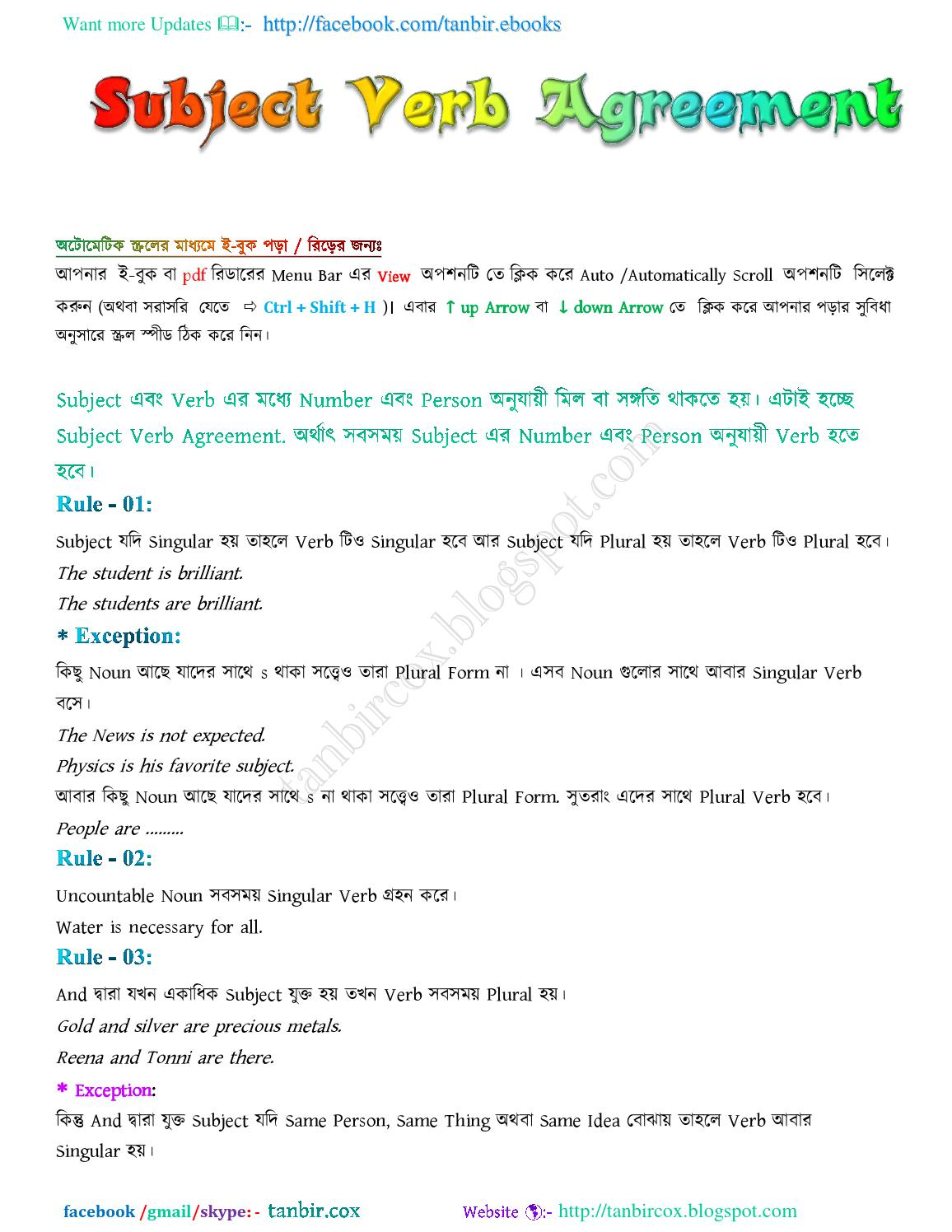 Eg subject verb agreementby tanbircox by tanbircox - issuu
