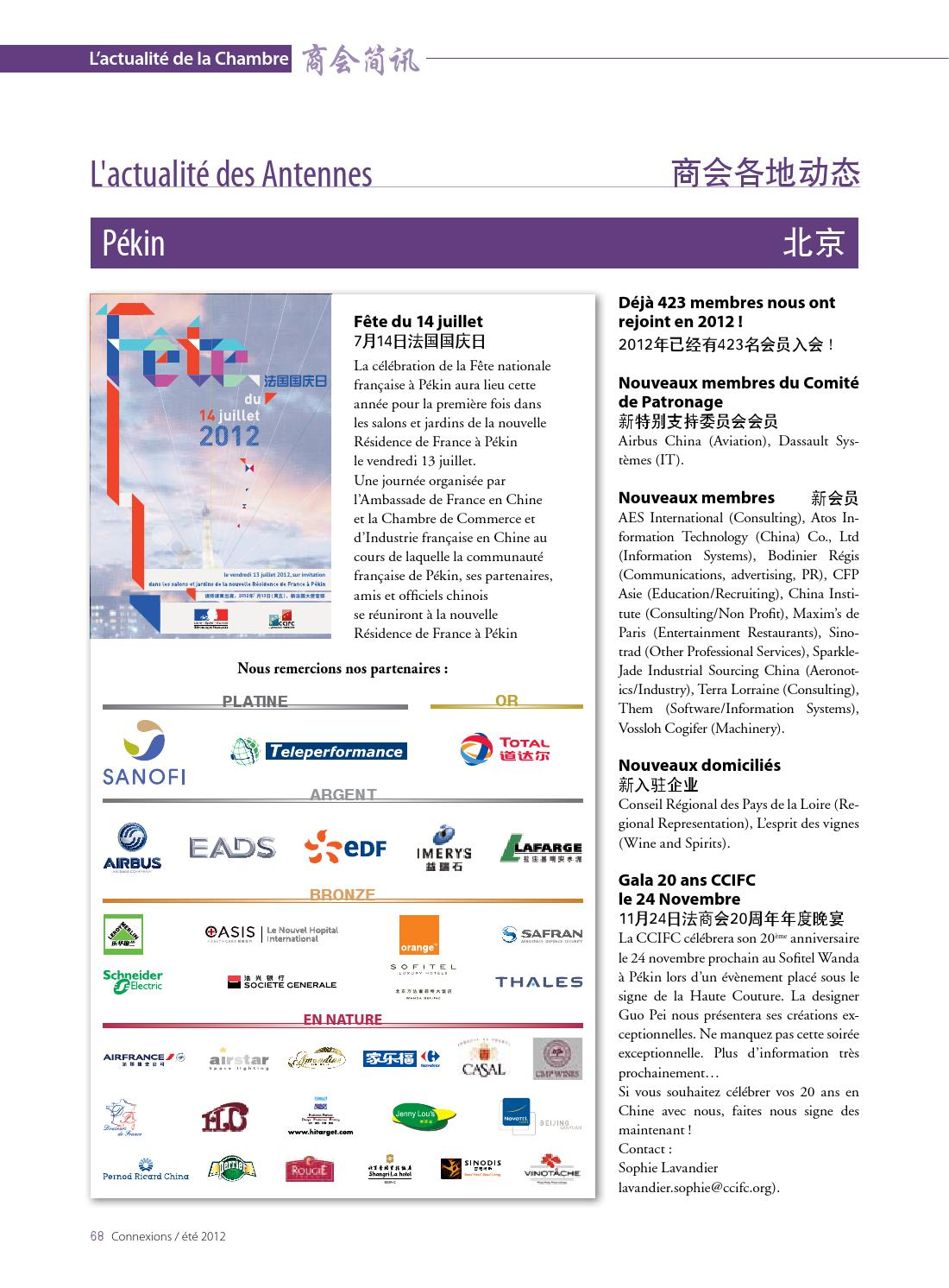 Connexions 62 by french chamber of commerce and industry for Chambre de commerce francaise en chine