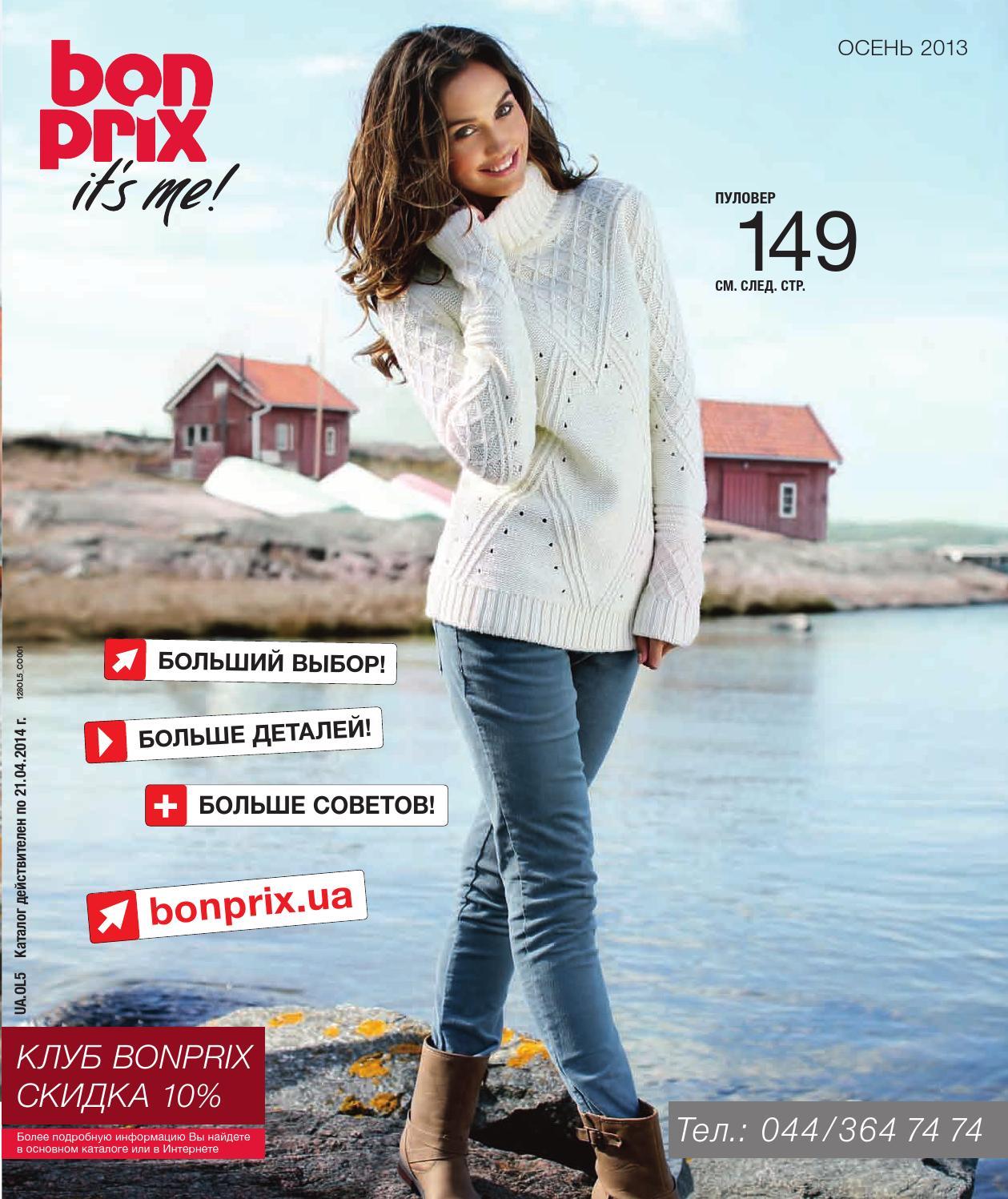 cbe26d970922ba5 B osen zima 2013 actualnie trendi by Sergey Ivanovich - issuu