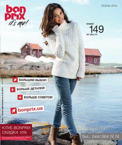021a79084dbc5e B osen zima 2013 actualnie trendi by Sergey Ivanovich - issuu