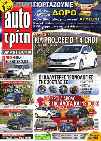 Atr 44 2013 by autotriti - issuu 760e01ba687