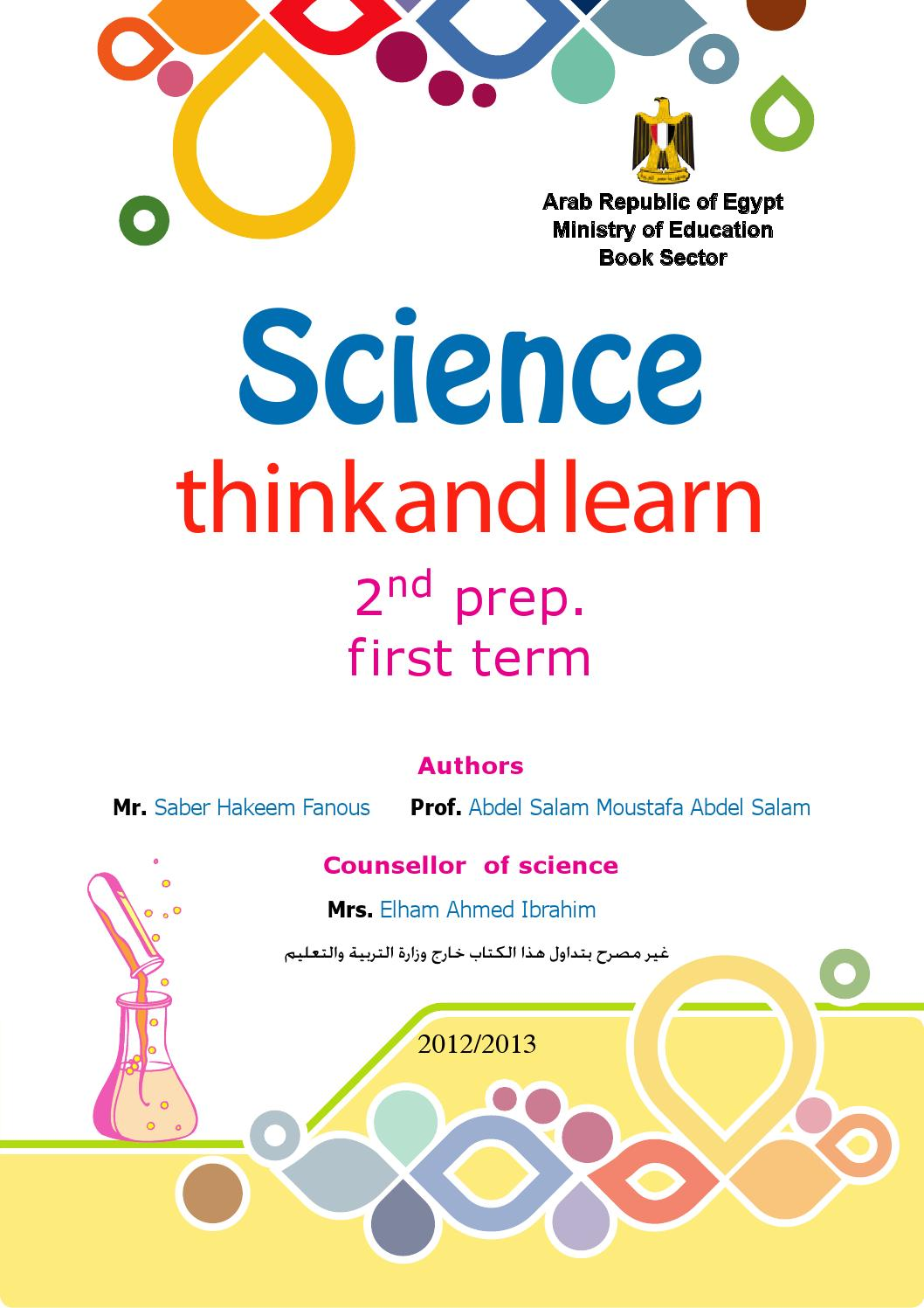 Science book prep 2 first term by mohammed talaat issuu gamestrikefo Choice Image