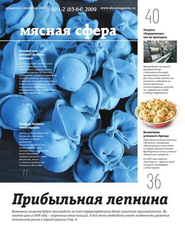 раскрутка сайта с гарантией Горбатов