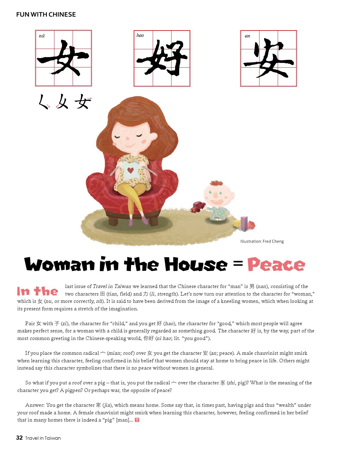 Travel In Taiwan No59 2013 910 By Travel In Taiwan Issuu