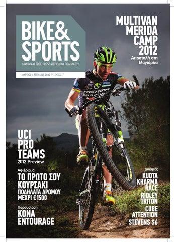 Μάρτιος - Απρίλιος 2012 by BIke Sports - issuu 0d5f9c326c1
