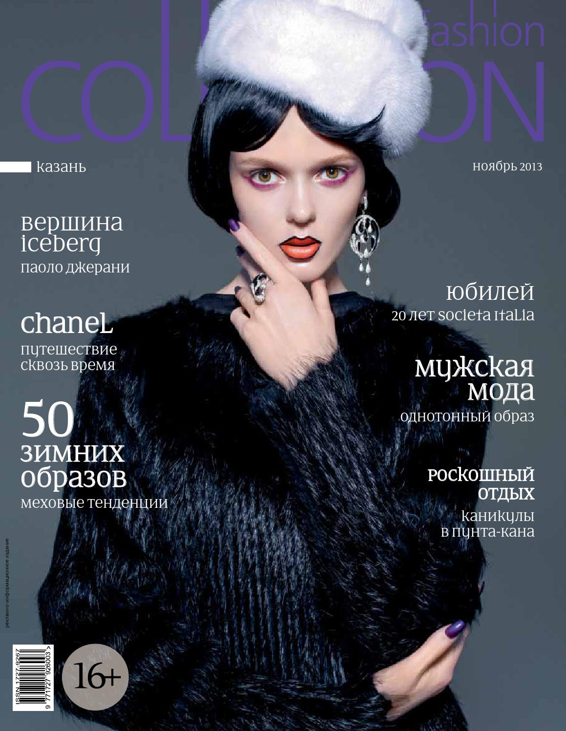 Feet Adelina Sharipova nude photos 2019