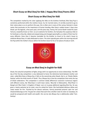 short essay on bhai dooj for kids happy bhai dooj poems by short essay on bhai dooj for kids happy bhai dooj poems 2013 short essay on bhai dooj for kids the competition marked by the sister applying the tikka on