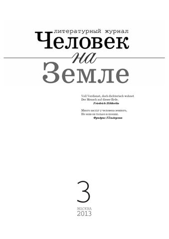 Шлюхи город прокопьевск