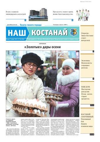 smotret-kazaksha-serial-zhurek-zhargan-golishom-v-bane-pered-uborshitsey