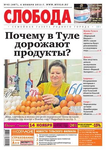 Полина Максимова Избавляется От Целлюлита – Деффчонки (2012)
