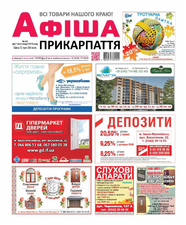 afisha597 by Olya Olya - issuu 9e49dba54320e