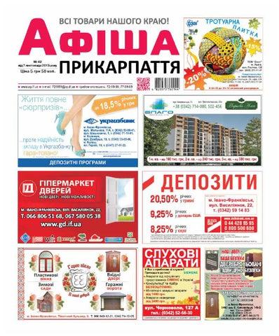 afisha597 by Olya Olya - issuu 0b89eb1fe92f8