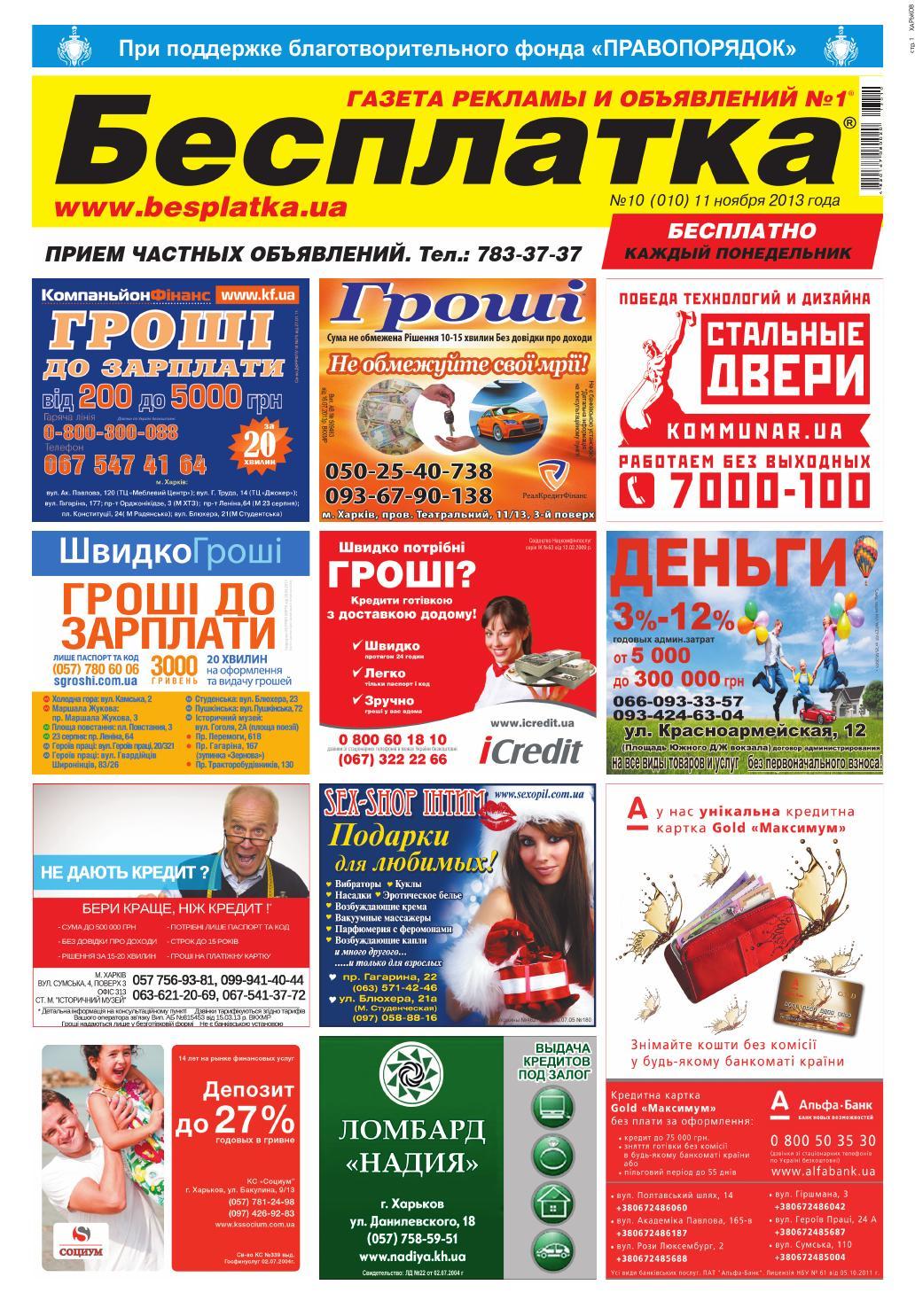 Курская обл артюховка колпаково история