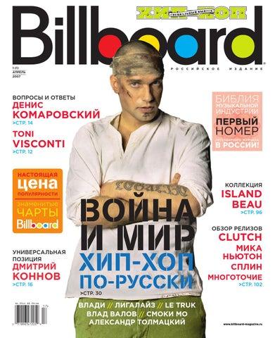 9ea99fae2890 Billboard RE  01 Hip-Hop by Pasha Koshlyak - issuu