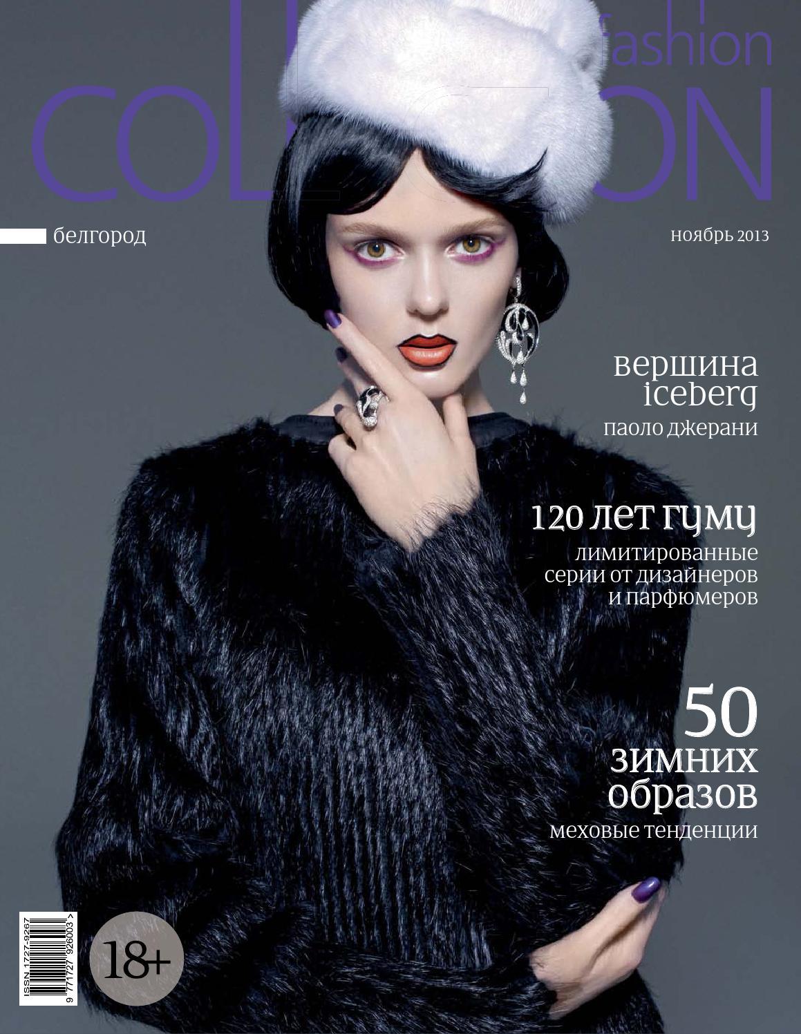 Fashion Collection November  2013 by Fashion Collection Belgorod - issuu 160de1e88f4