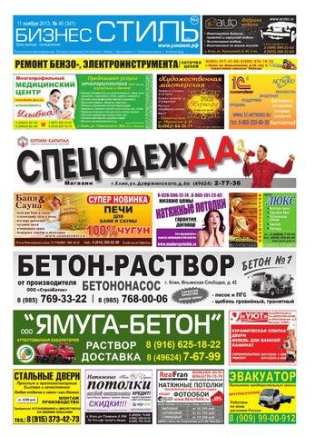 Займ под залог птс Конаковский проезд быстрый займ под залог птс Павлоградская 1-я улица
