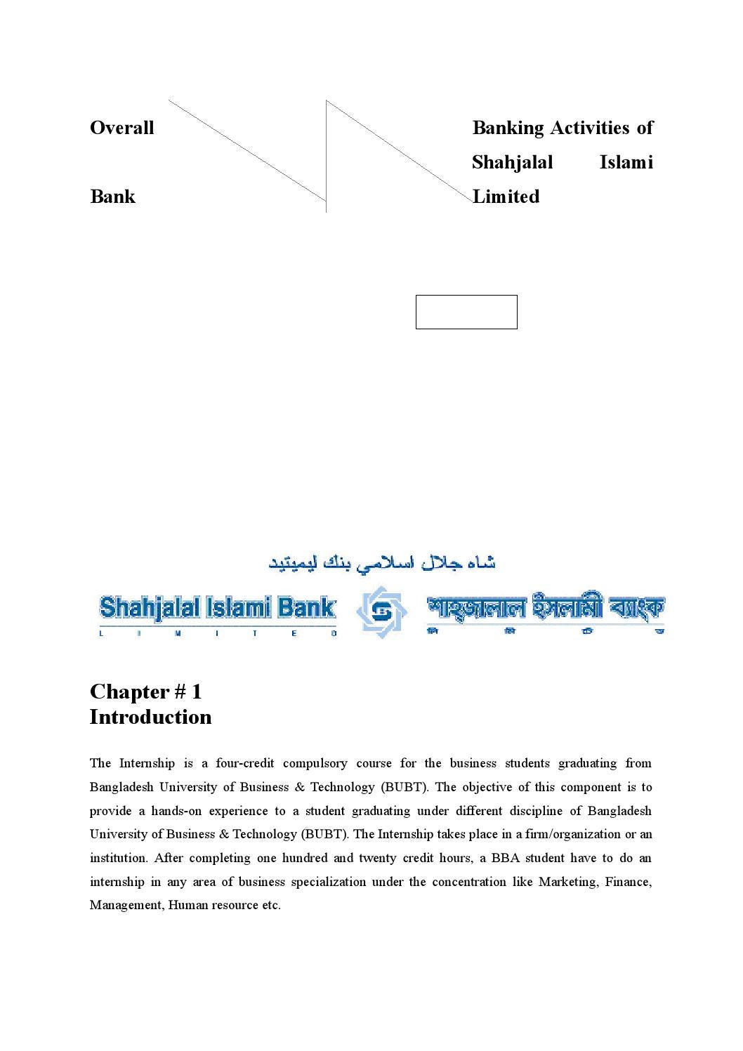 human resource department of shahjalal islami Internship report on risk based capital adequacy (basel-ii) of shahjalal islami bank ltd posted on june 9, 2012 by free4u proximity of practical scenario is a must to make theoretical concept and learning fruitful.