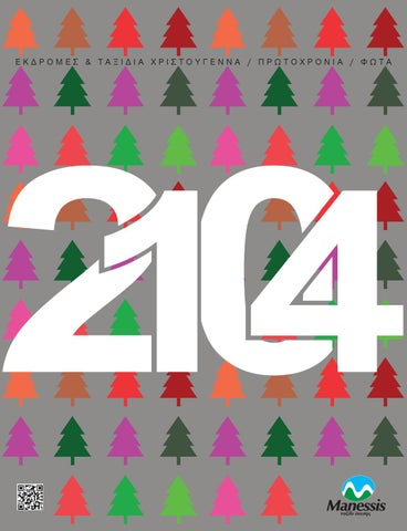 7c5e197533c Manessis Travel Christmas 2013-2014 by Manessis Travel - issuu