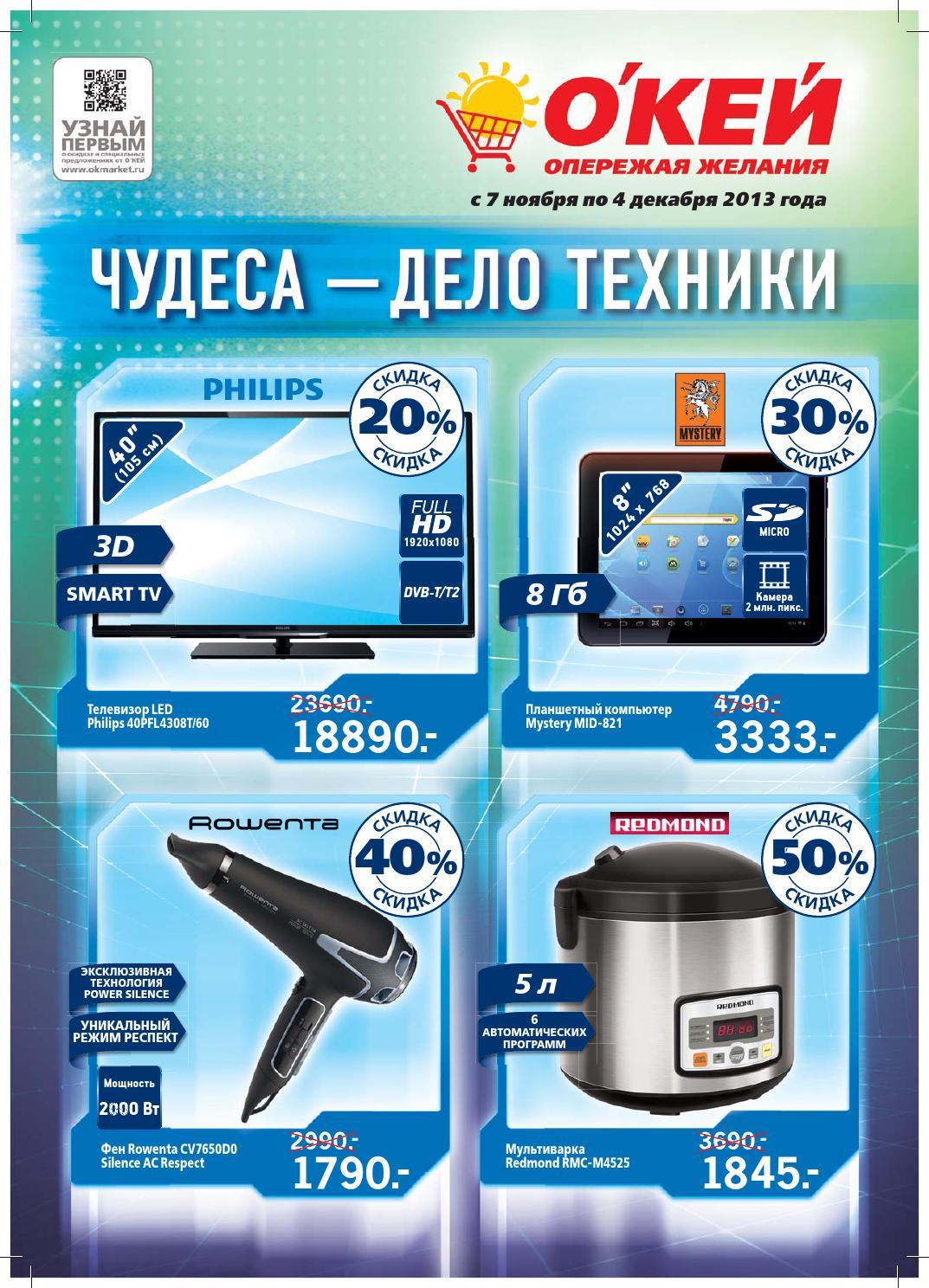 Promo Harga Lg Optimus L5 Ii Dual E 455 4gb Indigo Black Update 2018 K10 K430dsy 16gb Hitam Biru Ok 2013 By Rasprodaga24 Issuu