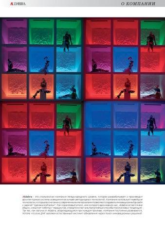 Aldabra Lighting Catalogue Part2 Italy By Artluce Ru Issuu