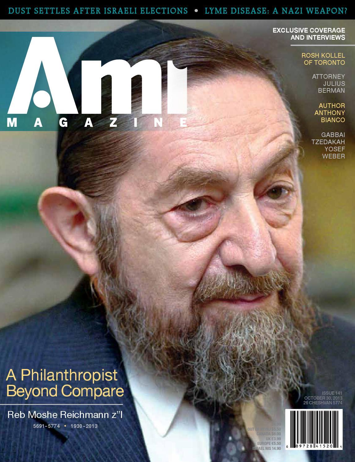 Ami by Ami Magazine - issuu