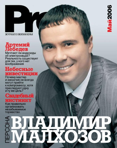 za-dopolnitelnuyu-platu-aziatskaya-ofitsiantka-mozhet-i-za-shechku-vzyat