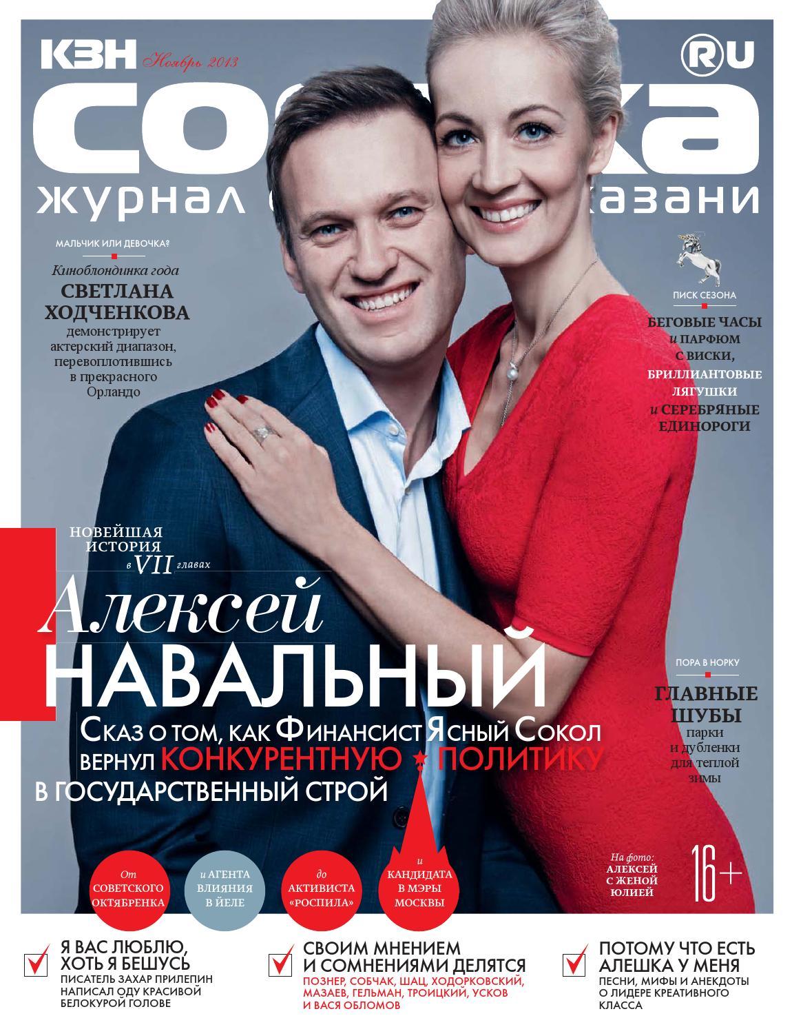76685317ac91 kzn.sobaka.ru  10 november 2013 by kzn.sobaka.ru - issuu