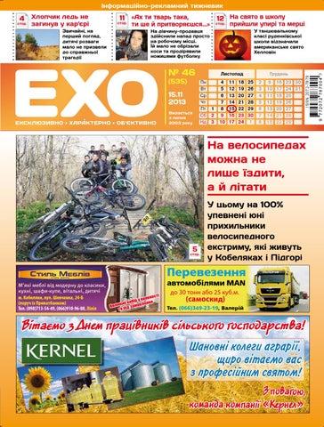 Газета «ЕХО» №46(535) by Тижневик «ЕХО» - issuu fd9857b367111