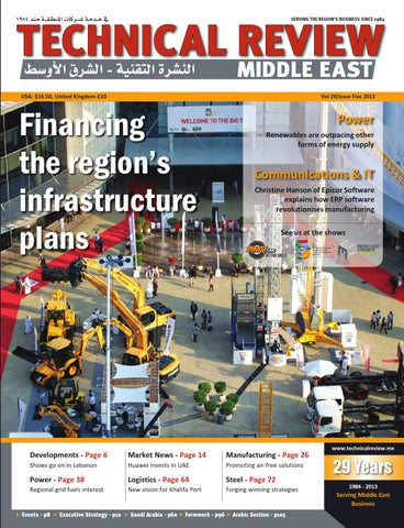 Technical Review Middle East 5 2013 by Alain Charles ...