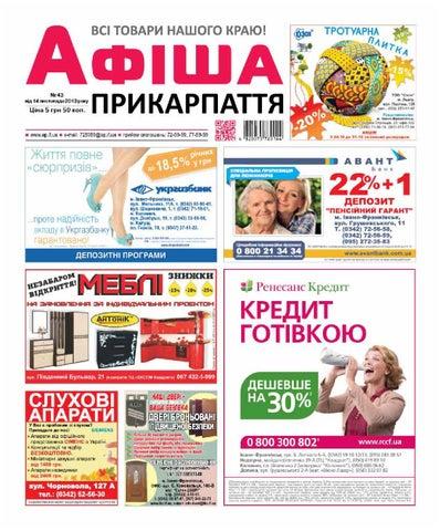 afisha598 by Olya Olya - issuu c07f4fad96590