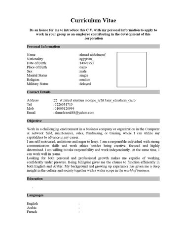 English cv form by ahmed raouf issuu curriculum vitae its an honor for me to introduce this cv with my personal information to apply to work in your group as an employee contributing in the yelopaper Image collections
