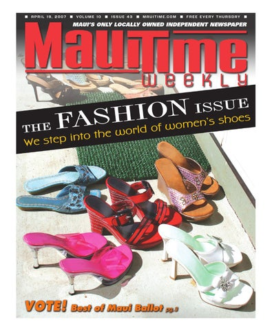 Free Shipping ~ Fashionable Latex Stockings White Rubber Leg Clothing Fetishes Volume Large Underwear & Sleepwears