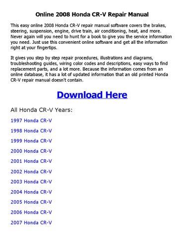 2008 cr v shop manual