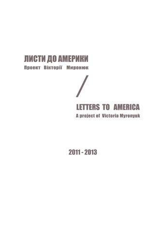 Letters to America by Victoria Myronyuk - issuu 9e70b6134a5e3