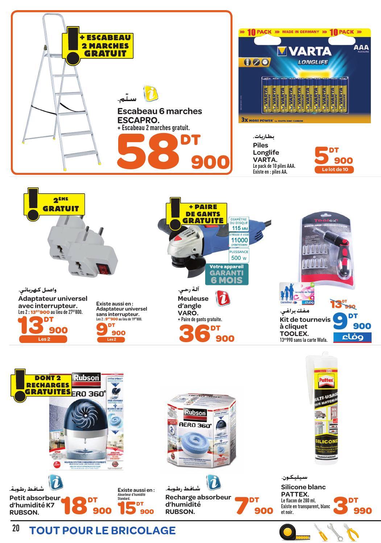 """Produit Contre L Humidité Tunisie catalogue carrefour market """"les produits carrefour"""""""