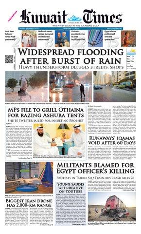 19th Nov 2013 by Kuwait Times - issuu 0b14cbc38c7