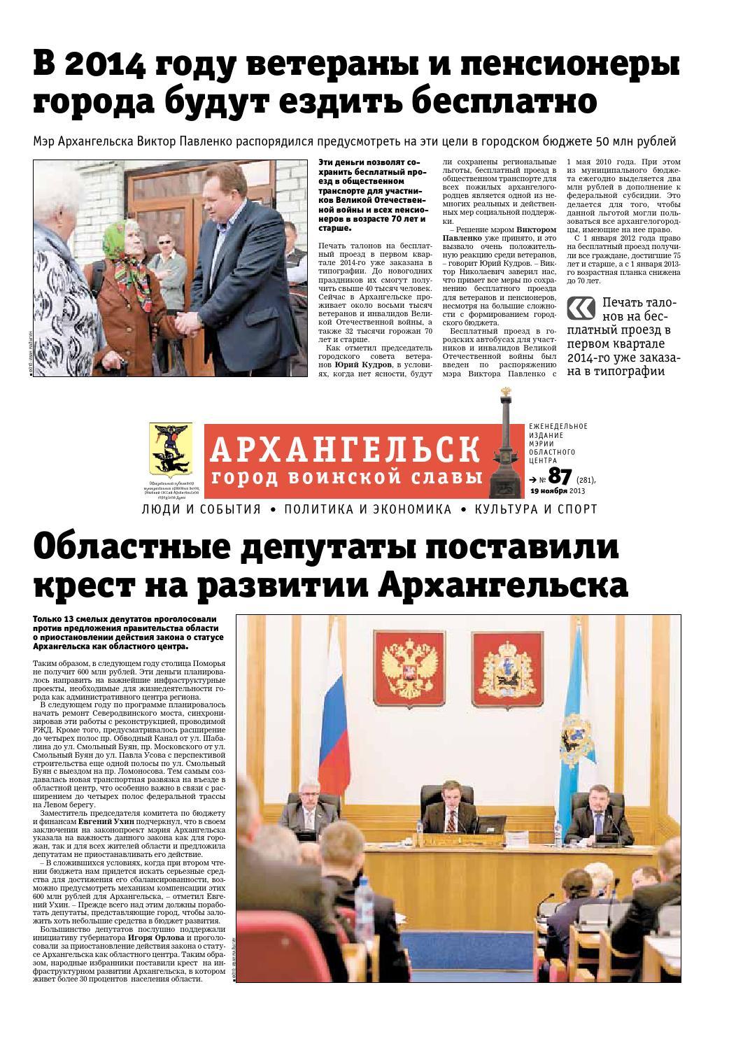 Купить трудовой договор Усачёва улица документы для кредита в москве Хуторской 2-й переулок