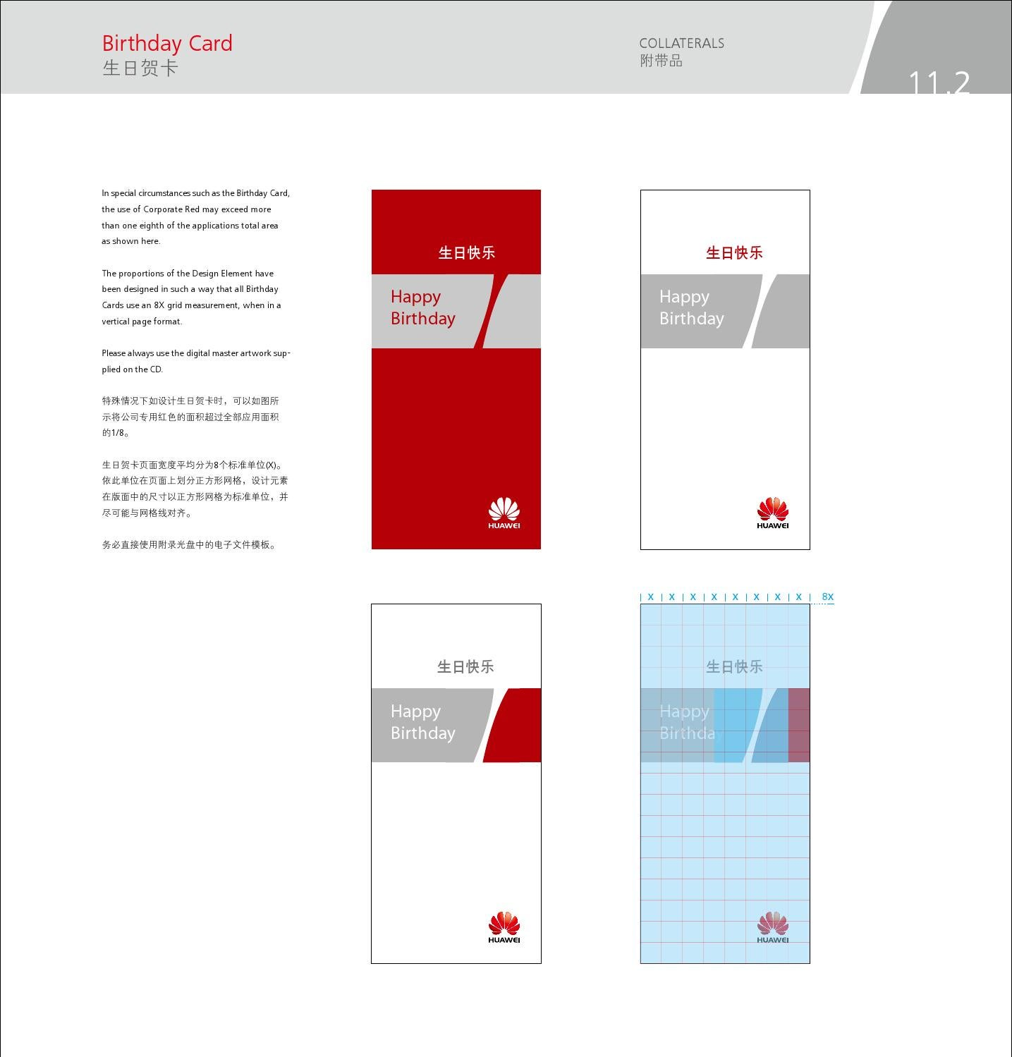 HUAWEI Brand Guidelines by lifending issuu