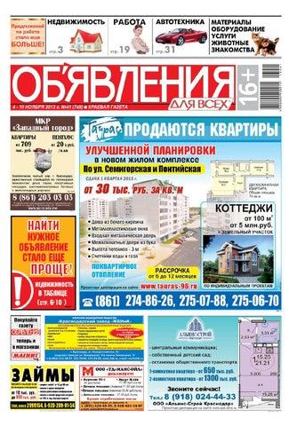 Дать объявление о продаже пчелопакетов на 2013г объявление бесплатно г.уфа