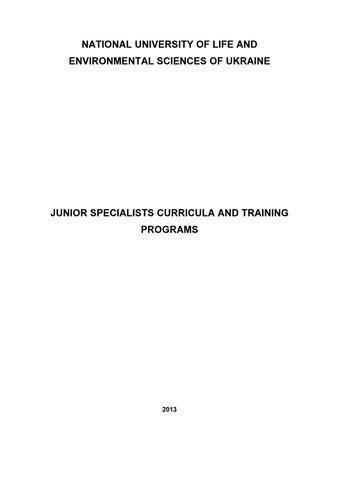 2012 catalogue pdf catu