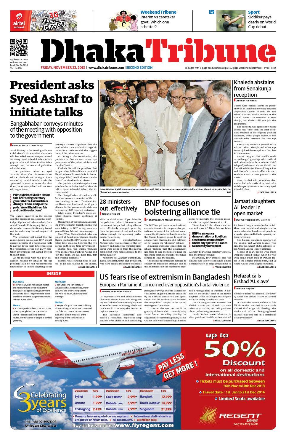 November 22, 2013 by DhakaTribune - issuu