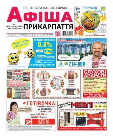 afisha599 by Olya Olya - issuu e1df94a8223e0