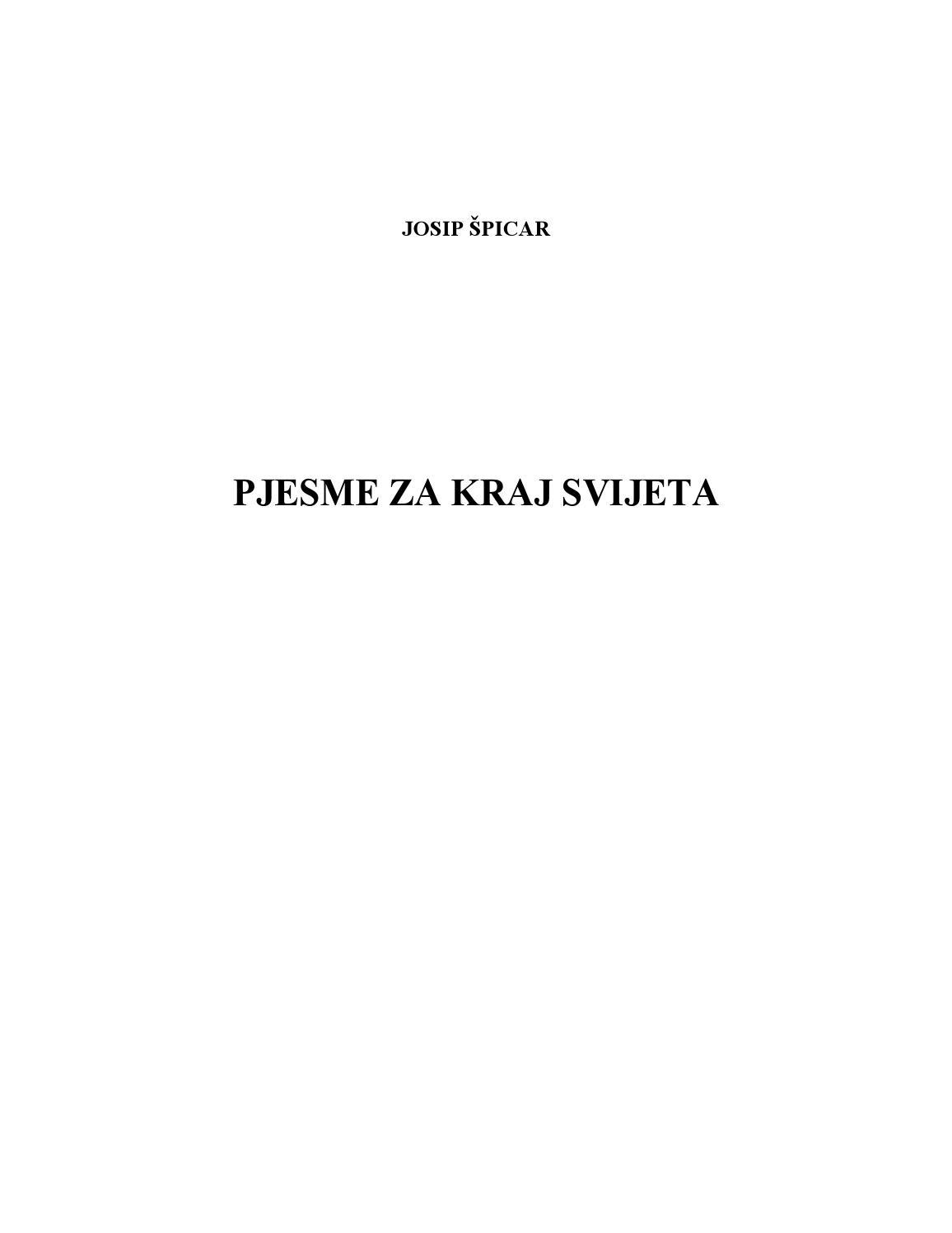 ruska himna za šibanje