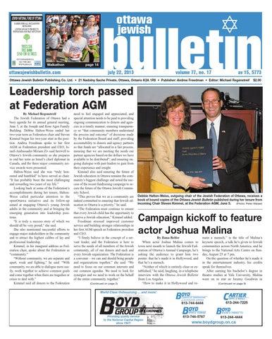 Ottawa jewish bulletin 2013 07 22