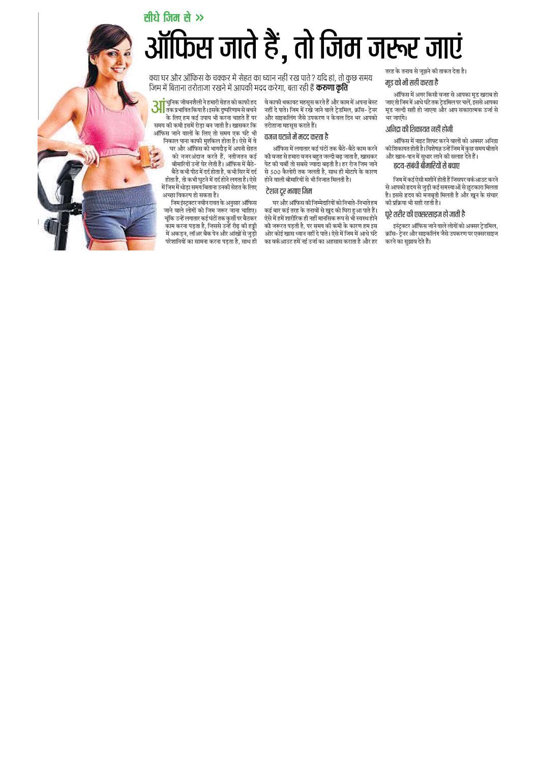 Hindustan times epaper, english news paper, today newspaper.
