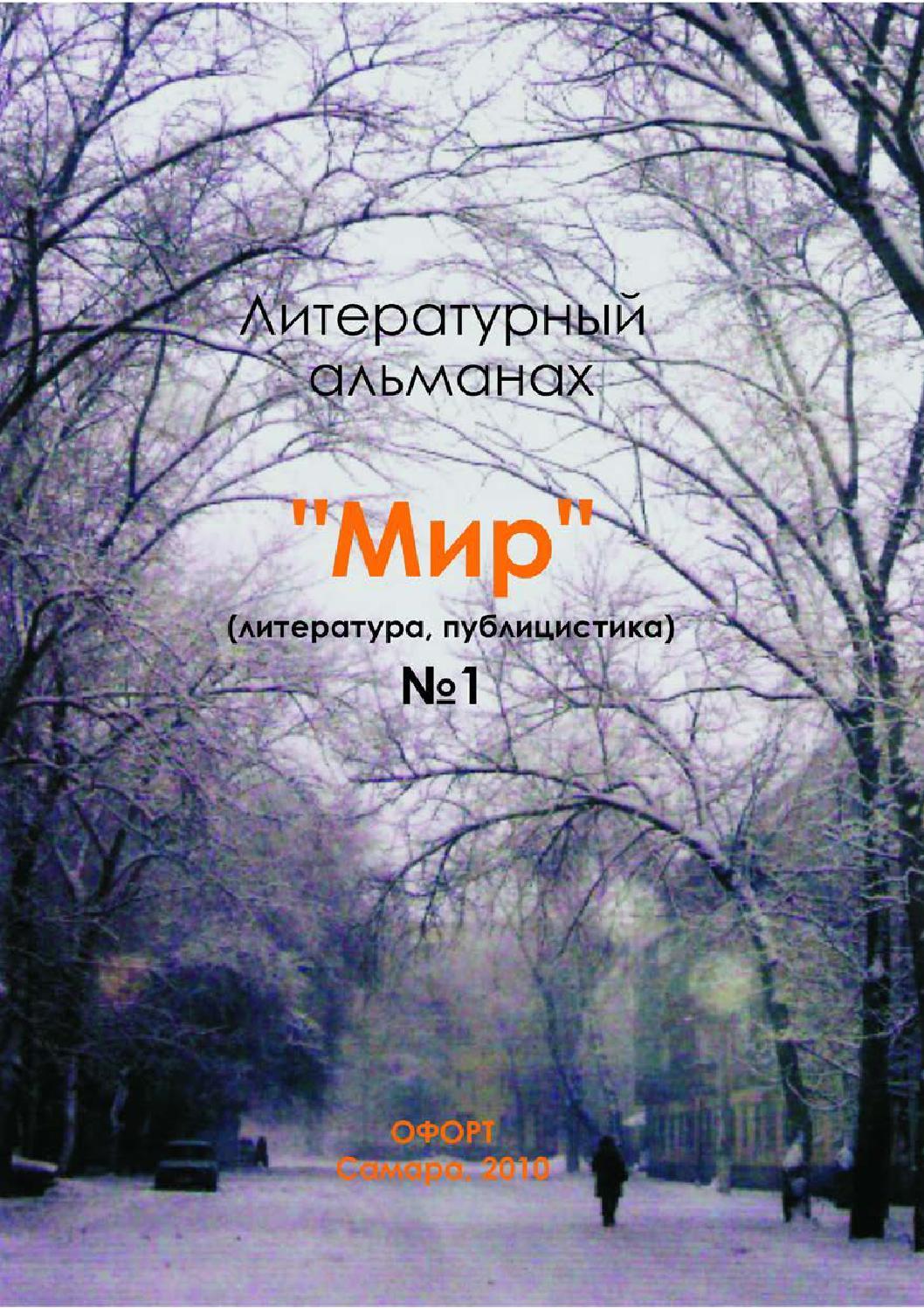 download словарь